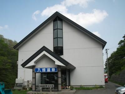 入畑温泉(いりはたおんせん)