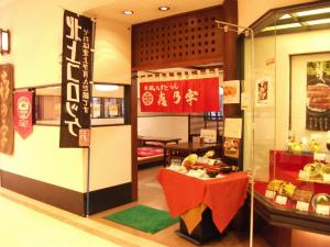 喜乃字本店・パル店(北上コロッケ取扱店)