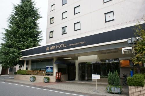 アパホテル(北上駅西)