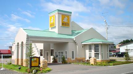 ファミリーロッジ旅籠屋・北上店