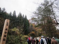 【開催報告】豪族和賀氏の歴史をたどる