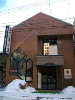割烹 鎌倉 青柳店(北上コロッケ取扱店)