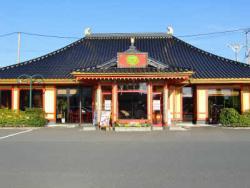 チャイニーズレストラン 花蓮(アメリカンワールド内)