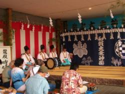 和賀大乗神楽保存会(わがだいじょうかぐらほぞんかい)