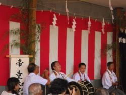 村崎野大乗神楽保存会(むらさきのだいじょうかぐらほぞんかい)