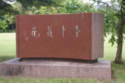 山本 健吉