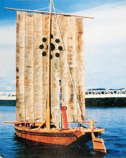 舟運とひらた舟