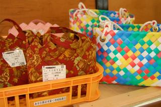 手作りバッグと収穫バッグ