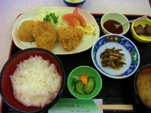 【北上コロッケ定食】 780円