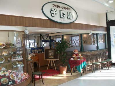 チロル(パル)の店舗外観画像