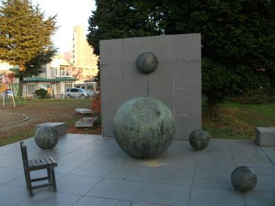 寺山修司・橋本児童公園