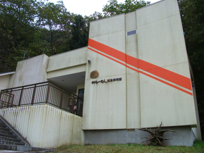 利根山光人記念美術館外観