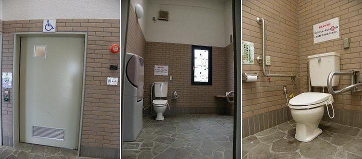 岩手県立農業ふれあい公園農業科学博物館 障がい者用トイレ