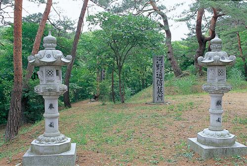 河野通信墓所