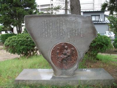 豊田玉萩歌碑